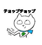 青マフたまちゃん&赤マフマリちゃん1(個別スタンプ:16)