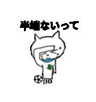 青マフたまちゃん&赤マフマリちゃん1(個別スタンプ:17)