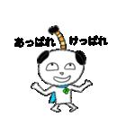 青マフたまちゃん&赤マフマリちゃん1(個別スタンプ:18)