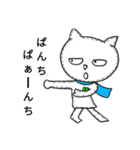 青マフたまちゃん&赤マフマリちゃん1(個別スタンプ:19)