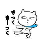 青マフたまちゃん&赤マフマリちゃん1(個別スタンプ:20)