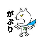 青マフたまちゃん&赤マフマリちゃん1(個別スタンプ:21)