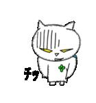青マフたまちゃん&赤マフマリちゃん1(個別スタンプ:22)