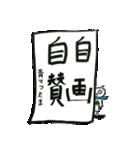 青マフたまちゃん&赤マフマリちゃん1(個別スタンプ:23)