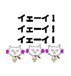 青マフたまちゃん&赤マフマリちゃん1(個別スタンプ:25)