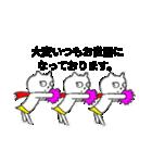 青マフたまちゃん&赤マフマリちゃん1(個別スタンプ:26)