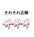 青マフたまちゃん&赤マフマリちゃん1(個別スタンプ:27)