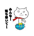 青マフたまちゃん&赤マフマリちゃん1(個別スタンプ:28)