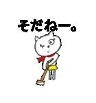 青マフたまちゃん&赤マフマリちゃん1(個別スタンプ:29)