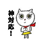 青マフたまちゃん&赤マフマリちゃん1(個別スタンプ:30)