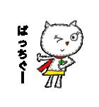 青マフたまちゃん&赤マフマリちゃん1(個別スタンプ:31)