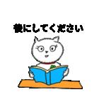 青マフたまちゃん&赤マフマリちゃん1(個別スタンプ:32)