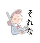 タクシードライバーの使えるスタンプ。(個別スタンプ:16)