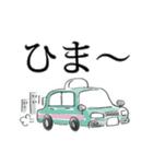 タクシードライバーの使えるスタンプ。(個別スタンプ:31)