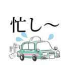 タクシードライバーの使えるスタンプ。(個別スタンプ:32)