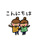 双子の可愛いスタンプ(個別スタンプ:02)