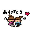 双子の可愛いスタンプ(個別スタンプ:03)