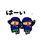双子の可愛いスタンプ(個別スタンプ:04)