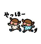 双子の可愛いスタンプ(個別スタンプ:05)