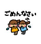双子の可愛いスタンプ(個別スタンプ:06)