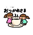 双子の可愛いスタンプ(個別スタンプ:07)