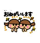 双子の可愛いスタンプ(個別スタンプ:08)