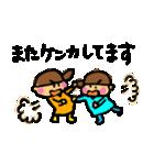 双子の可愛いスタンプ(個別スタンプ:09)