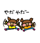 双子の可愛いスタンプ(個別スタンプ:15)