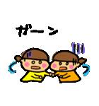 双子の可愛いスタンプ(個別スタンプ:16)