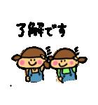 双子の可愛いスタンプ(個別スタンプ:17)