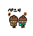 双子の可愛いスタンプ(個別スタンプ:20)