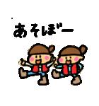 双子の可愛いスタンプ(個別スタンプ:21)
