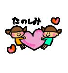 双子の可愛いスタンプ(個別スタンプ:22)