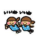 双子の可愛いスタンプ(個別スタンプ:24)
