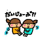 双子の可愛いスタンプ(個別スタンプ:25)