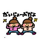 双子の可愛いスタンプ(個別スタンプ:26)