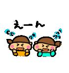 双子の可愛いスタンプ(個別スタンプ:29)