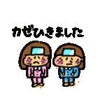 双子の可愛いスタンプ(個別スタンプ:30)