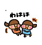 双子の可愛いスタンプ(個別スタンプ:32)