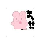 ののちゃん毎日スタンプ2(個別スタンプ:01)