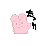 ののちゃん毎日スタンプ2(個別スタンプ:02)