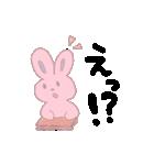ののちゃん毎日スタンプ2(個別スタンプ:03)