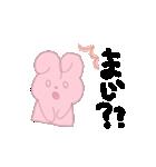 ののちゃん毎日スタンプ2(個別スタンプ:04)