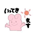 ののちゃん毎日スタンプ2(個別スタンプ:06)
