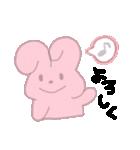 ののちゃん毎日スタンプ2(個別スタンプ:08)