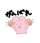 ののちゃん毎日スタンプ2(個別スタンプ:09)