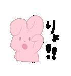 ののちゃん毎日スタンプ2(個別スタンプ:10)