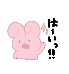 ののちゃん毎日スタンプ2(個別スタンプ:11)