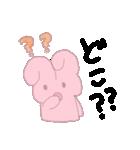 ののちゃん毎日スタンプ2(個別スタンプ:12)