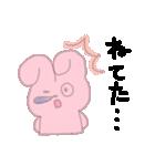 ののちゃん毎日スタンプ2(個別スタンプ:13)
